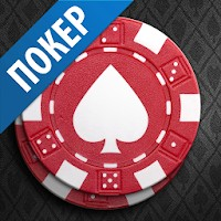 Poker Game: World Poker Club