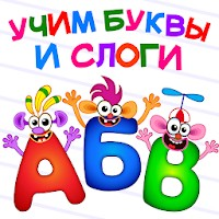 Bini СУПЕР АЗБУКА