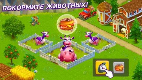 Дачники: семейная ферма и приключения