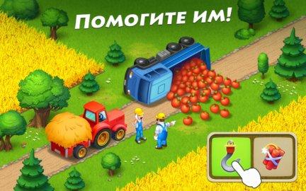 Township – Город и Ферма