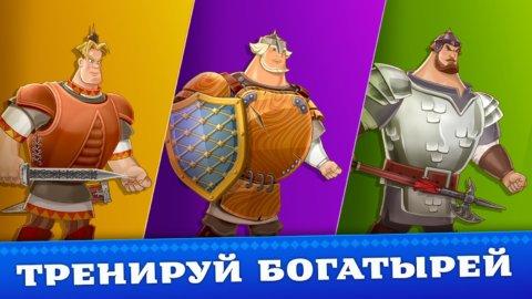 Три Богатыря. Приключения