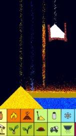 Песочница - успокаиваем нервы