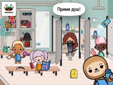 Toca Life: After School