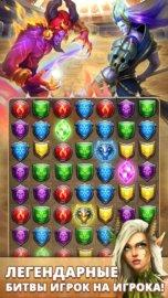 Empires & Puzzles: Эпичная головоломка