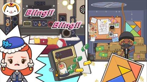 Miga Город: Квартира