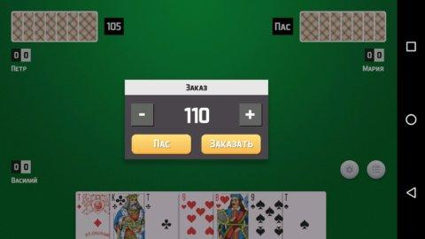1000 (карточная игра «Тысяча»)