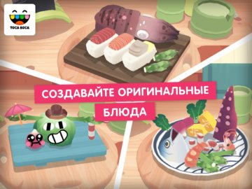 Toca Kitchen Sushi Restaurant