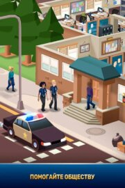 Idle Police Tycoon-Police Game