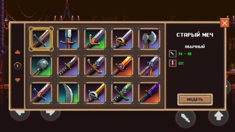 Mortal Crusade: Sword of Knight
