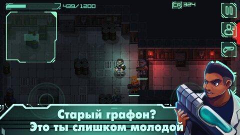 Endurance: dead space (Premium)