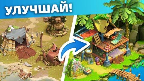 Семейный остров - Приключения на ферме