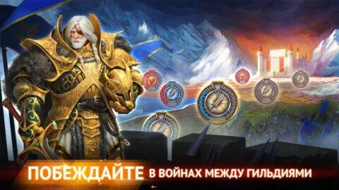 Гильдия Героев