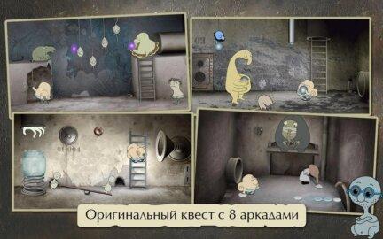 Полная труба: Приключения Дяди