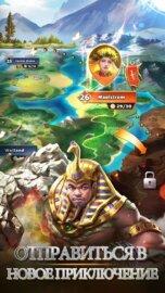 MythWars & Puzzles: RPG «три в ряд»