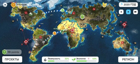 Спасти Землю: Стратегия-Кликер
