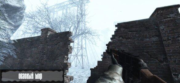Z.O.N.A Shadow of Limansk Redux